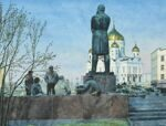 """Friedrich Engels"". Series of watercolors ""Moscow akyn"""